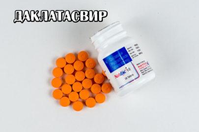 Препараты на основе софосбувира