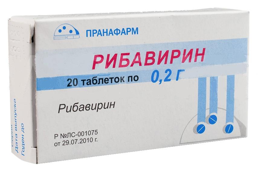 рибавирин