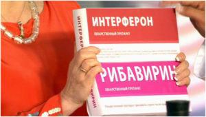 Софосбувир, интерферон, рибавирин в лечении гепатита С, Лекарство от гепатита С в России