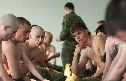 с какими болезнями нельзя в армию