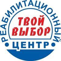 лого твой выбор