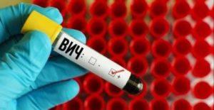 Zeprid Plus для терапии ВИЧ