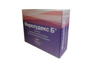 Купить современное лекарство против гепатита B/D Мирклудекс стало значительно проще, Лечение гепатита В
