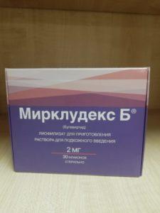 Прорыв в лечении коинфекции гепатитами B/D. Мирклудекс: не уничтожить вирус, а предотвратить его проникновение в печень., Обзоры препаратов