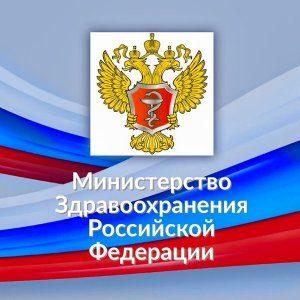 Москва переходит на безинтерфероновое лечение гепатита С: чего ждать пациентам в 2020 году, Новости медицины
