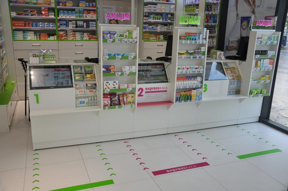 лучшие интернет-аптеки